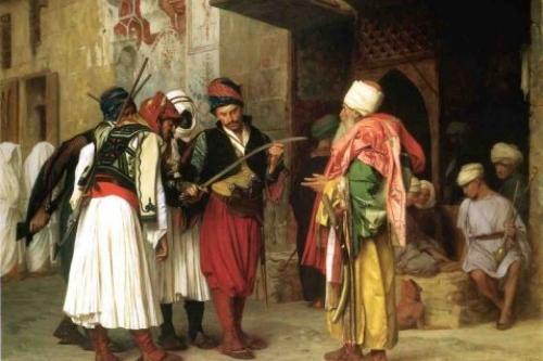 Bursa, İstanbul Ve Edirne İhtisab Kanunnameleri